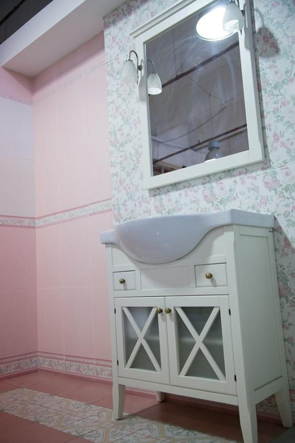 mobila baie Valea Cascadelor